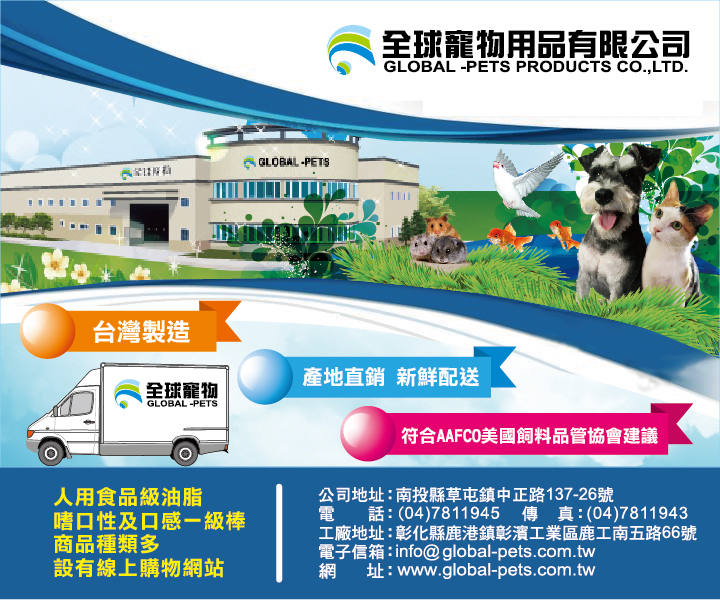 台湾制造,产地直销、新鲜配送,满足狗狗所有需求│全球宠物-巧多干狗粮