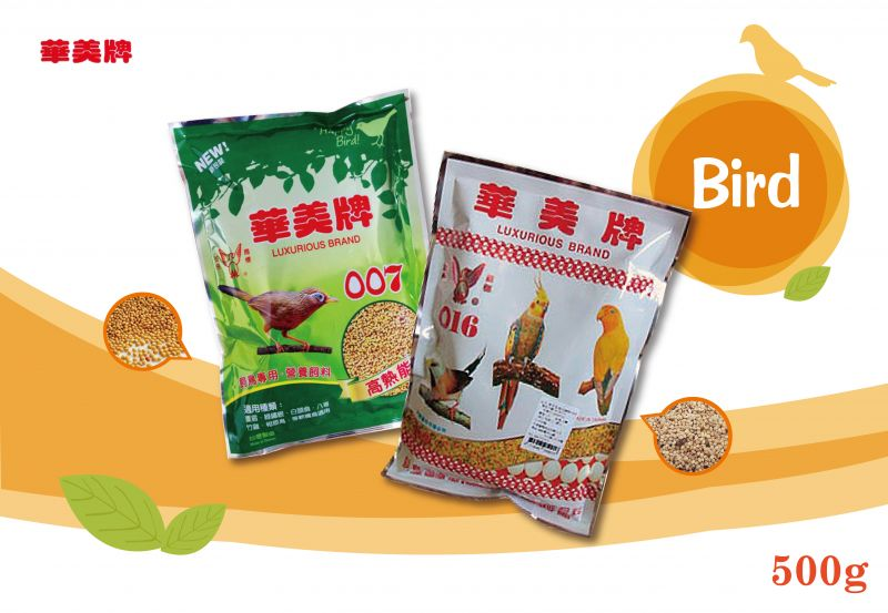 Birds Food / Diet Manufacturer and Suppliers