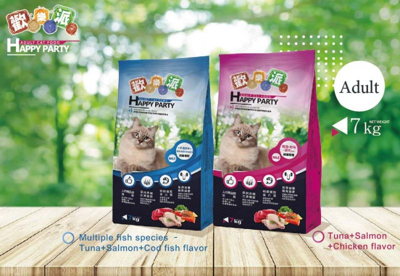 Dried Cat Food, Pet Supplies