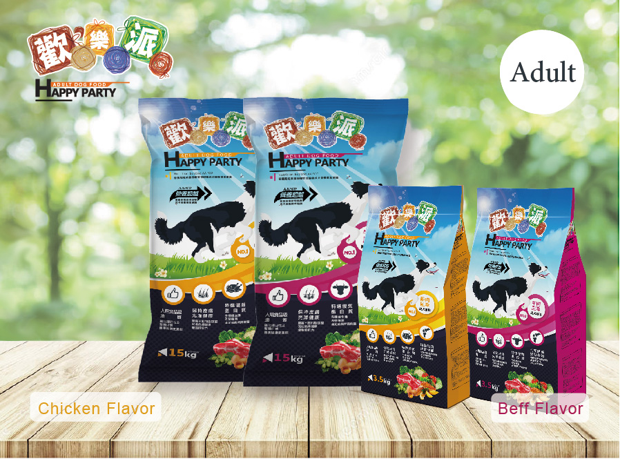 Dried Dog Food, Pet Supplies