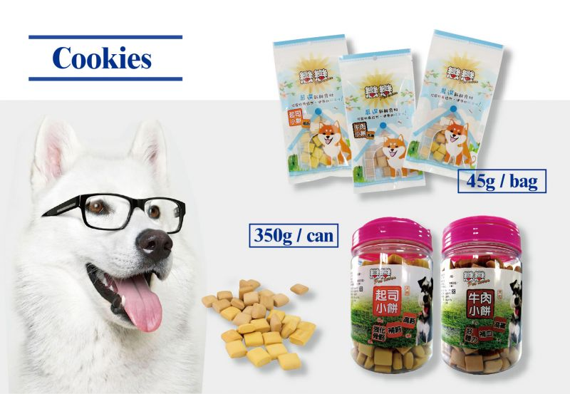 Dog Treats, Pet Supplies
