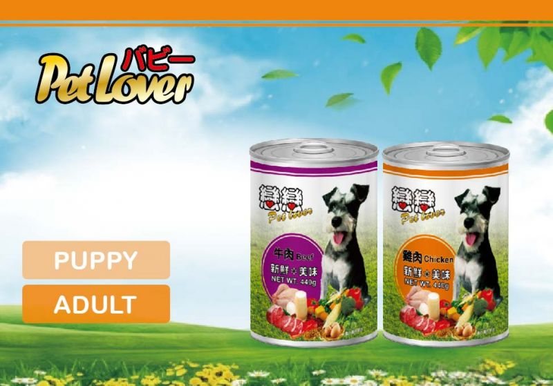 Canned Dog Food, Pet Accessories